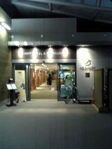 トランジットホテル入り口(上)