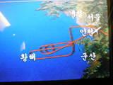 北京行航路