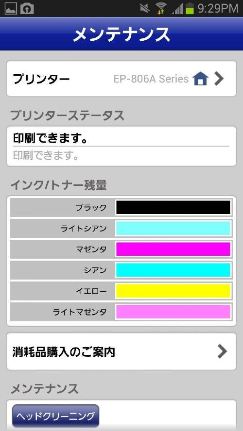 Screenshot_2013-10-05-21-29-56