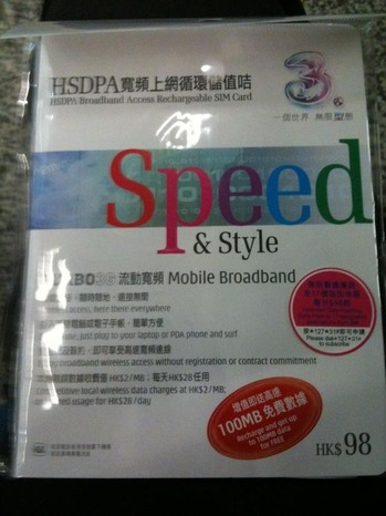 iPhone20110221 385