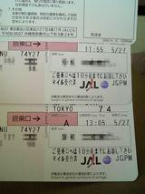 a3ec54f6.jpg