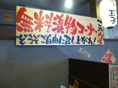 2013_09290050