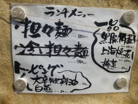 2014_02280057
