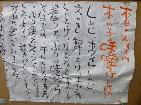 2013_10290005