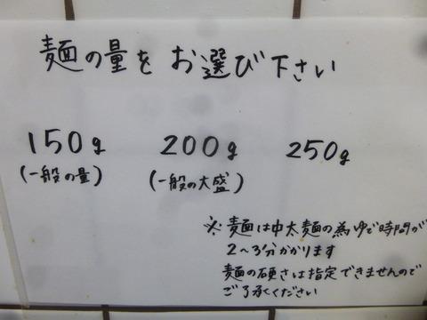 2014_02130042