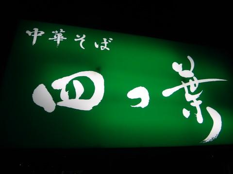 DSC09106