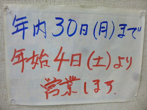 2013_12300036