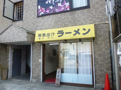 2014_04250068