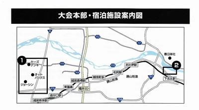 ジャパンカップ 地図1