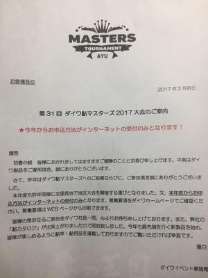 2017-02-10-23-08-49