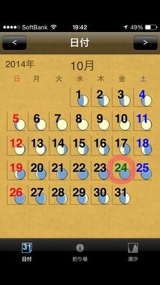 2014-10-24-19-42-33