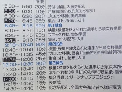 2014-07-26-04-50-28