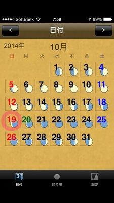 2014-10-20-07-59-56