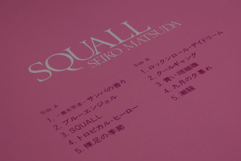 SEIKO MATSUDA Music Review