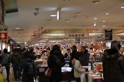 仙台駅地下街