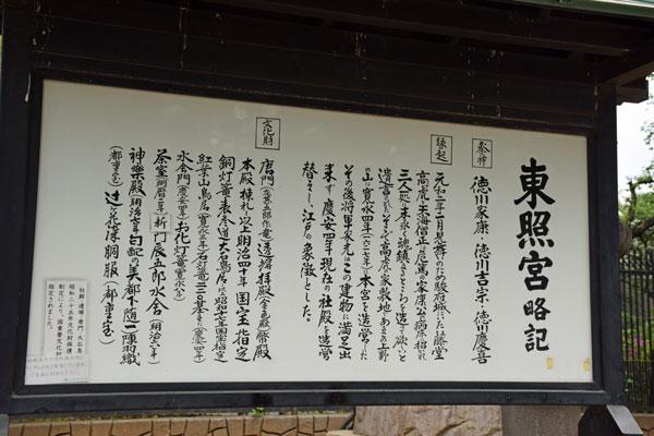 2014_04_29_02.jpg