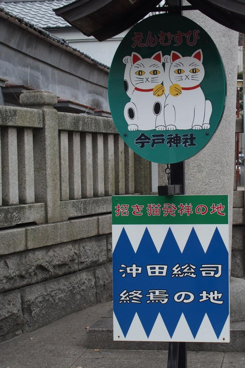 2016_01_17_03