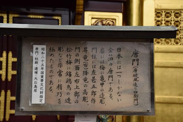 2014_04_29_05.jpg