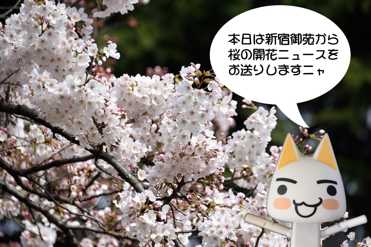 2017_04_02_01