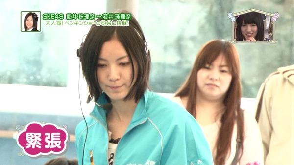 松井珠理奈 (5)