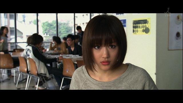 綾瀬はるか (13)