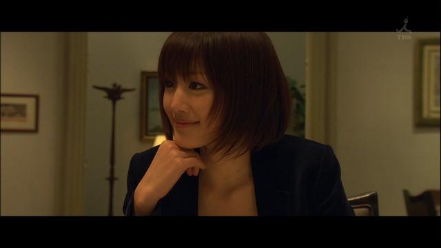 綾瀬はるか (3)