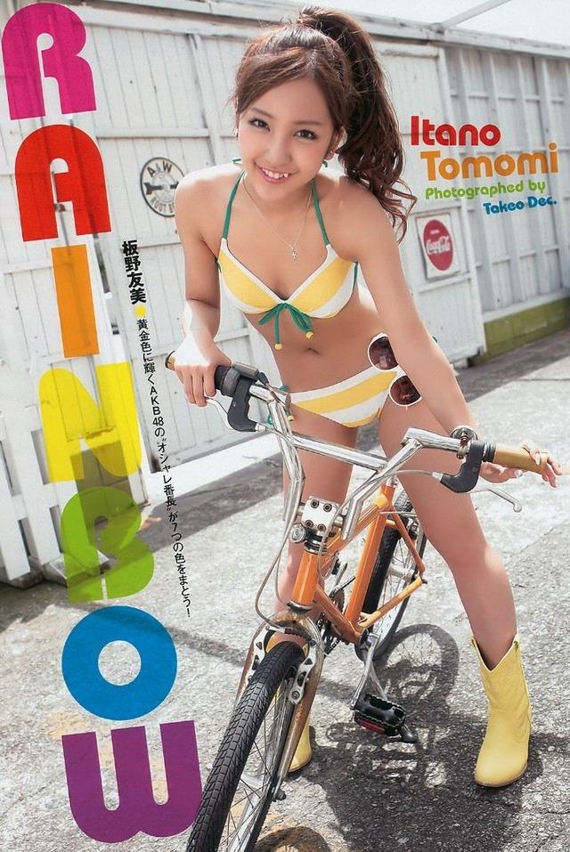 板野友美 (27)