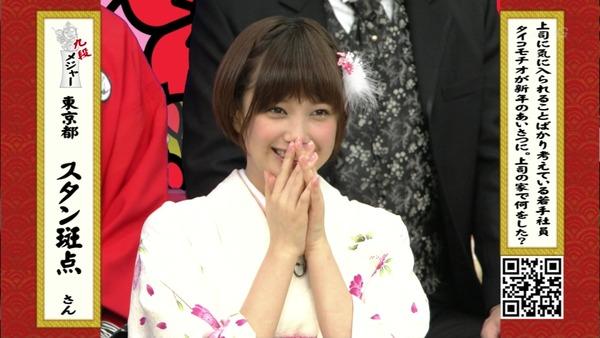 本田翼 (6)