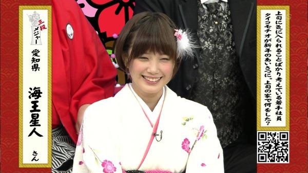 本田翼 (4)