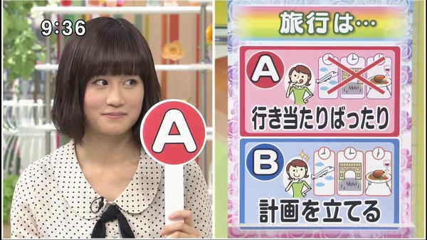 前田敦子 (5)