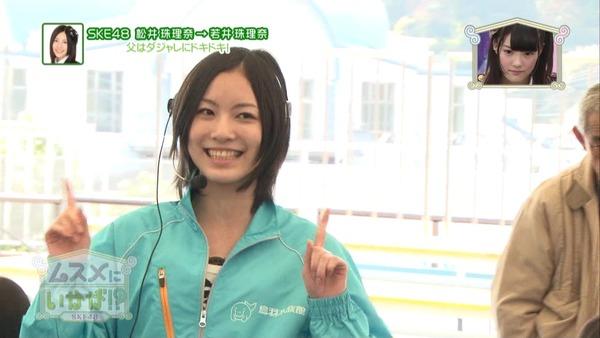 松井珠理奈 (6)