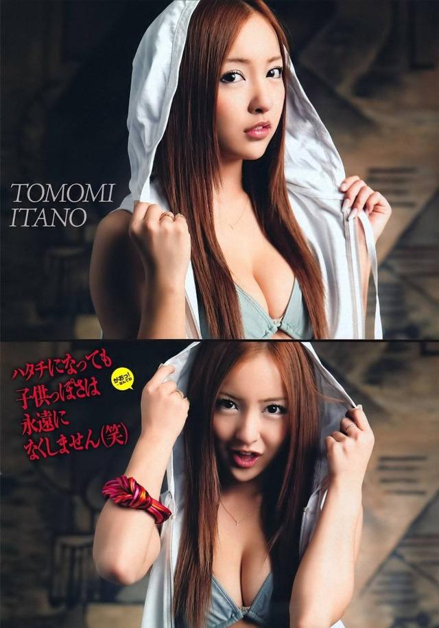 板野友美 (36)
