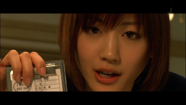 綾瀬はるか (6)