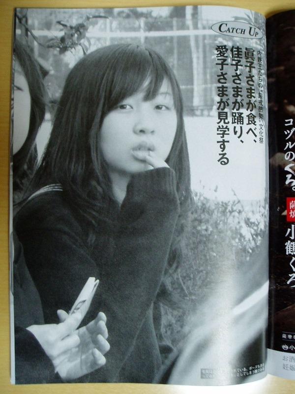 佳子さま (5)