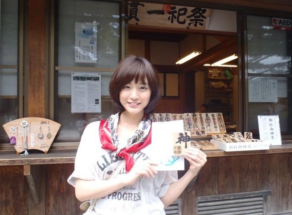 新井恵理那 (4)
