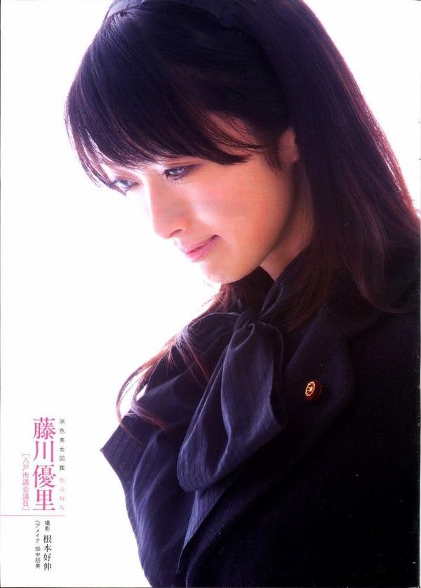 藤川優里 (6)