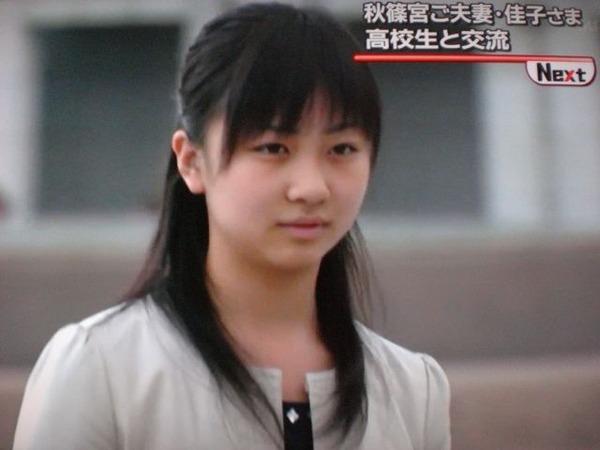 佳子さま (10)
