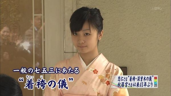 佳子さま (4)