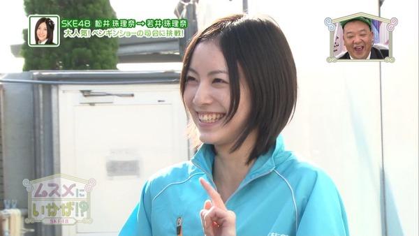 松井珠理奈 (4)