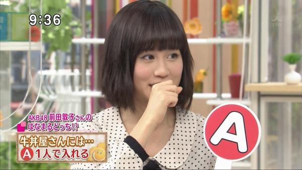前田敦子 (4)