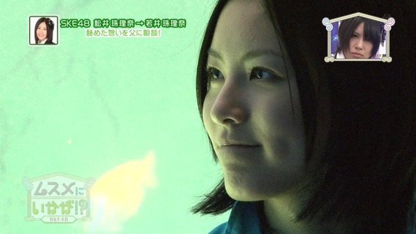 松井珠理奈 (7)