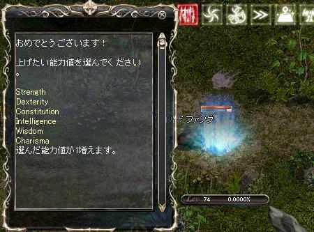 LinC001