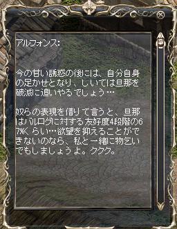 8d4d98e9.jpg