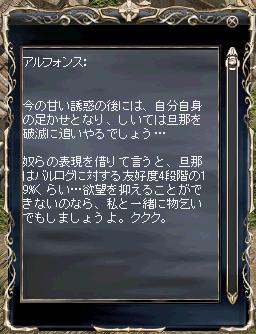 b571cc5b.jpg