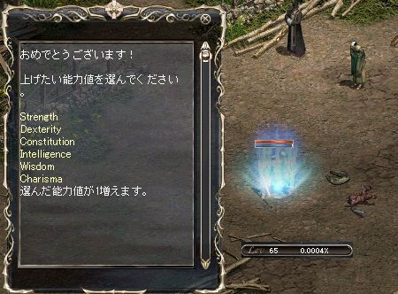 LinC003