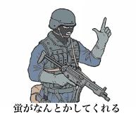hotaru_nantoka