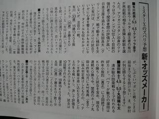 DSC_2207