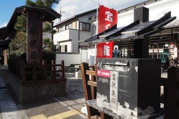sekijuku20171206-01