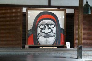 Toujiin201506191