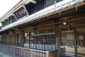 Kashiwabara02